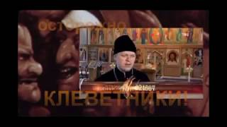 Приложение к фильму Русский Ангел Отрок Вячеслав  Пасха 2017 г Часть 3