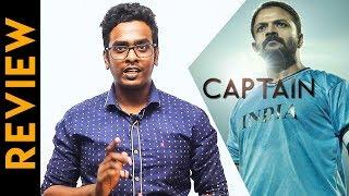Captain Malayalam Review | Jayasurya | Anu Sithara | Prajesh Sen