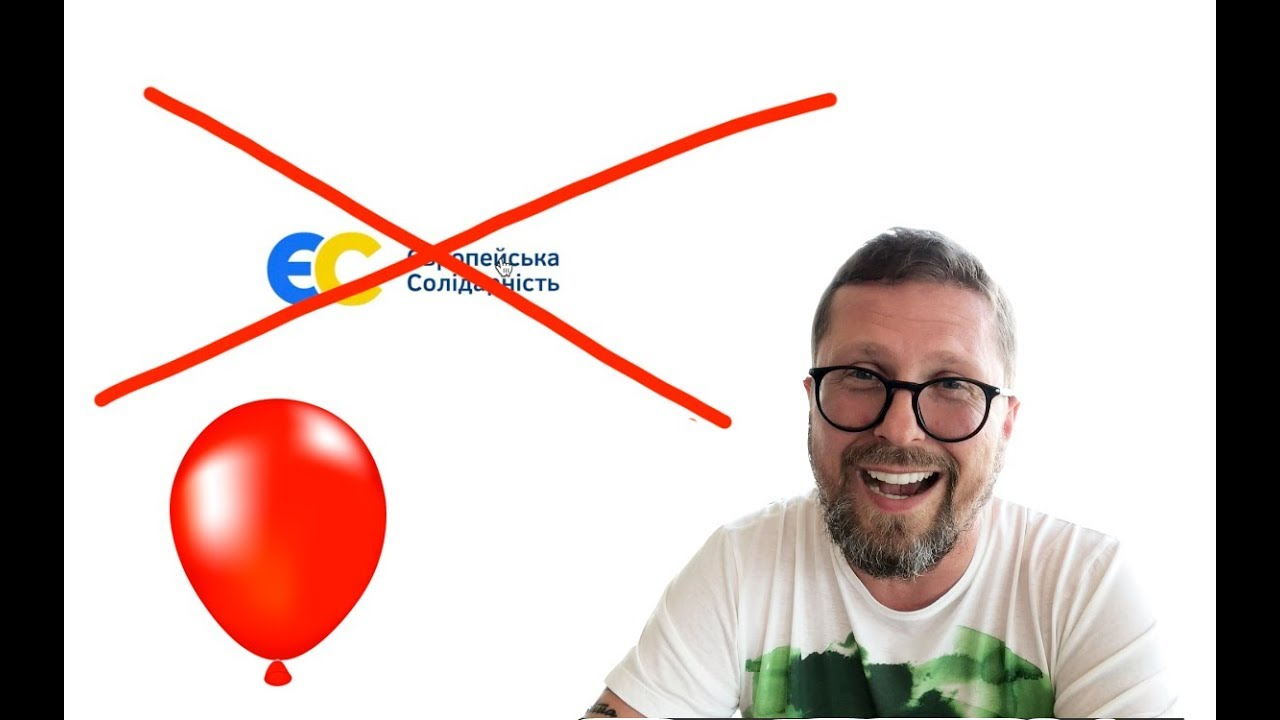 Я запрещаю Порошенко использовать мой логотип