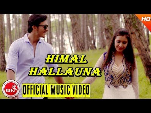 New Nepali Song 2016/2073   Himal Hallauna Sakchhu - Subash Puri & Saru Gautam Ft.Benisha & Nirajan