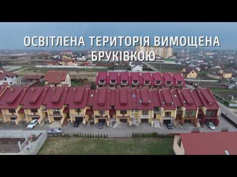 Рентком Нерухомість -Котеджі Львів - Сихів