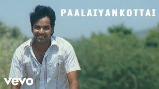 Aval Peyar Tamilarasi - Paalaiyankottai  Video | Jai, Nandhagi | Vijay Antony