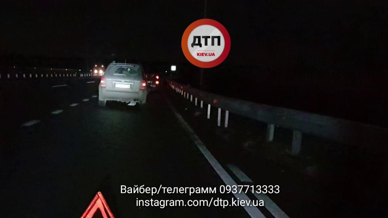 Смертельное ДТП под Киевом , под колесами Хюндай погиб пешеход нарушитель