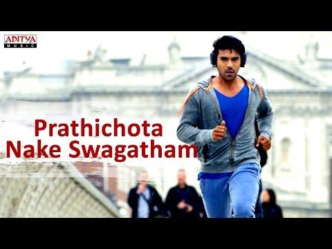 Prathichota Nake Swagatham Promo Song    Govindudu Andarivadele Movie