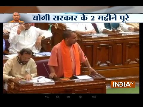 We will establish law and order in the State, says Yogi Adityanath in UP Assembly