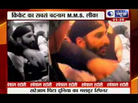 India News: Cricketer Monty Panesar drunk and disorderly