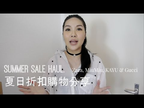 Summer Sale Haul💕 Zara, MiuMiu & Gucci | ANGELBIRDBB