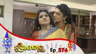 Nua Bohu | Full Ep 574 | 20th May 2019 | Odia Serial - TarangTV