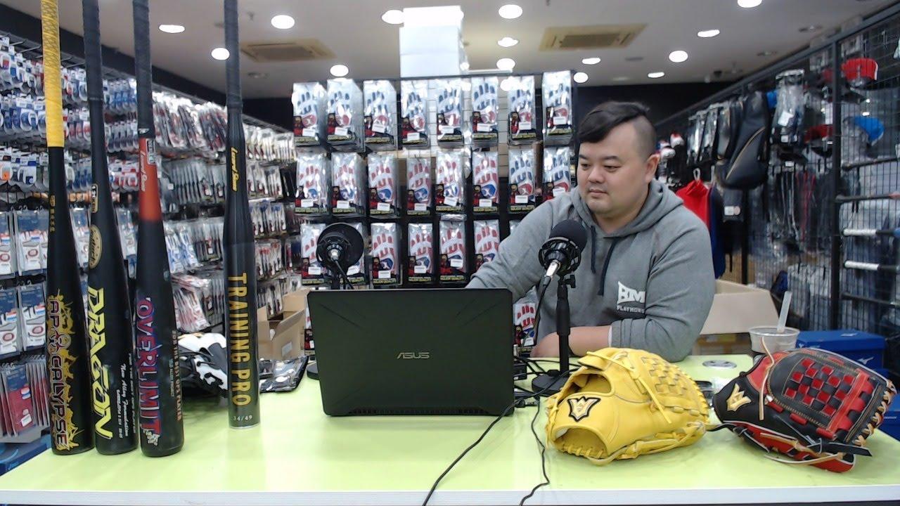 LIVE) 돌아온 목야쇼!  소장님이 미쳤어요!!!!