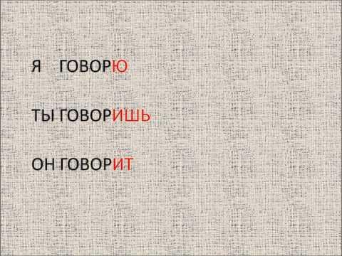 Уроки русского языка ПОЛИГЛОТ