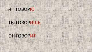АВИА - Урок русского языка