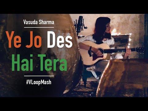 "A.R. Rahman, ""Yeh Jo Des Hai Tera"" (Swades) /VLoopMash Cover"