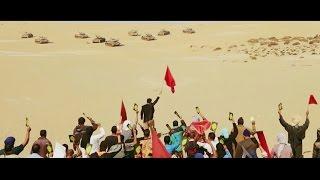 Official Teaser- La Marche Verte /المسيرة الخضراء / Green March by Anouar Moatassim