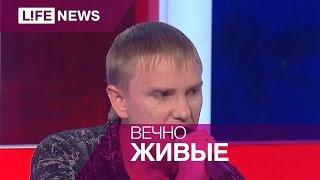"""""""Сектор газа"""" возвращается на сцену"""