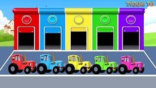 Цветные Тракторы и Супергерои Мультики про Машинки Учим Цвета для Детей Мульти Песенка для Малышей