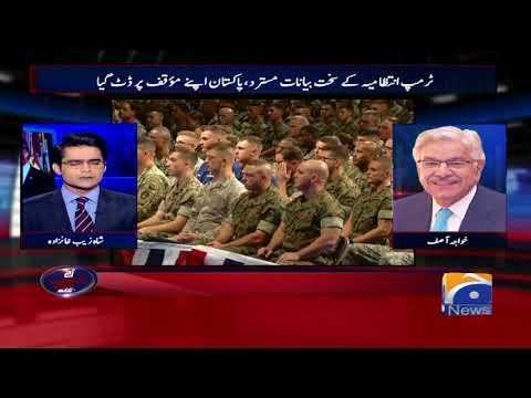 Aaj Shahzaib Khanzada Kay Sath - 24 August 2017 - Geo News