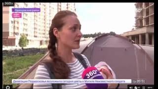 Палаточный лагерь - Гусарская Баллада - Канал 360