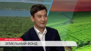 видео Земли сельскохозяйственного назначения, использование и ограничения