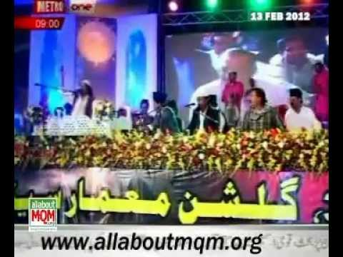Mehfil-e-Milad un Nabi (SAW) in...