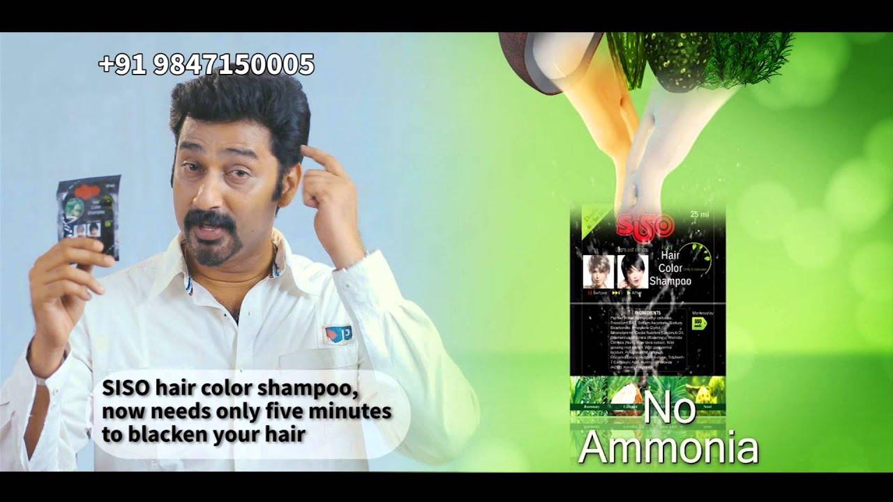 Siso Black Hair Color Shampoo Male Malayalam Youtube