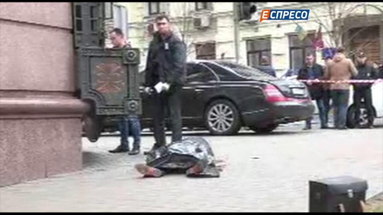 В центре Киева убили российского экс-депутата Вороненкова, который сбежал в Украину