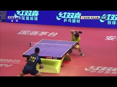 2016 China Super League (MT-Final/1) LIANG Jingkun Vs XU Chenhao [Full Match/Chinese|HD1080p]