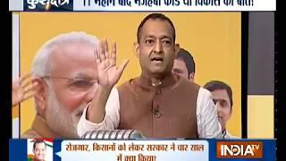 Kurukshetra: Special debate on Dharmayuddh or Karmayuddh in 2019 elections
