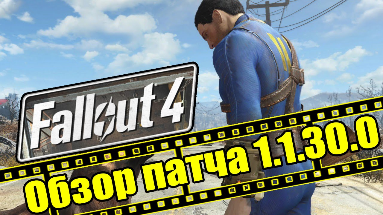 Fallout 4 dlc vault-tec workshop скачать торрент.