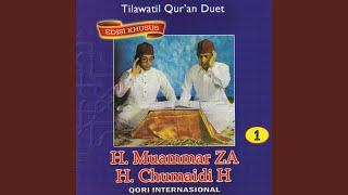 Al Ikhlaash & An Naas