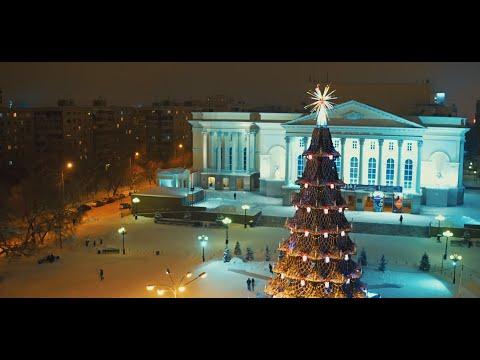 Тюмень: новогодняя сказка