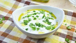 How to Make Greek Yogurt Sauce - Easy Homemade Greek Yogurt Dip Recipe