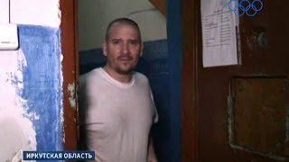 Американский педофил скрывался в России без визы!