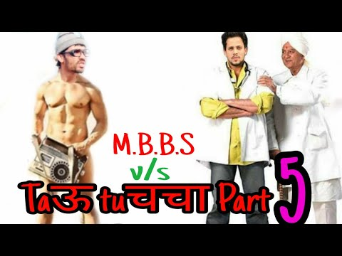 #fun #club #round #2hell  ताऊ टुचचा V/s M.B.B.S. Part 5 Funny Video