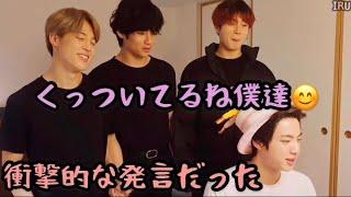 【BTS日本語字幕】くっついてるね僕達😊