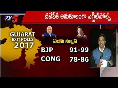 గుజరాత్ ఎన్నికల్లో గెలుపు ఎవరిది..? | Exclusive Gujarat Exit Polls 2017 | TV5 News