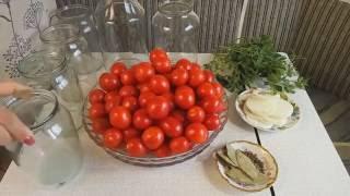 Маринованные помидоры. Консервация на зиму с Дочки Матери Подружки.