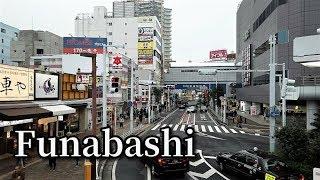 【船橋 千葉】船橋駅周辺をお散歩 Walking around Funabashi Station.