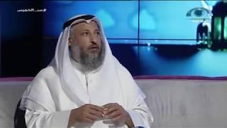 شاهد أسرار لم تعرف من قبل عن الشيخ عثمان الخميس في برنامج سر