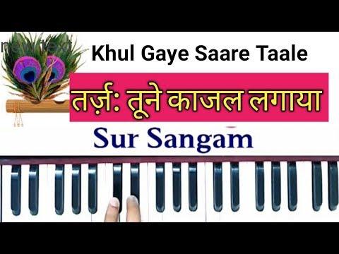 Khul Gaye Saare Taale By Lakhbir Singh Lakkha IIChhup Gaye Sare Nazare - Rajesh Khanna II Sur Sangam