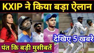 IPL 2020 KXIP big statement: Kohli Made world record, 5 cricket news