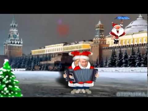Поздравление . Медведева с Новым 2010 годом - Смотреть