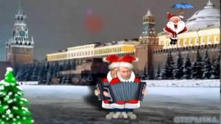 Шуточное поздравление Путина и Медведева с Новым Годом!
