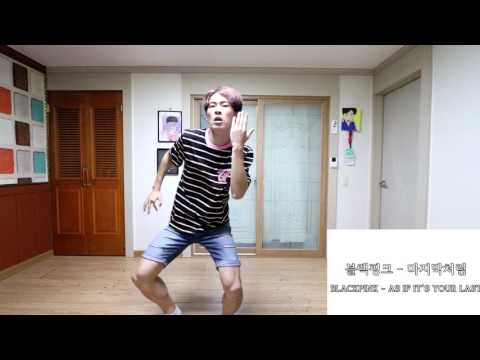 2X dance in TV is not 2 times faster? Then what happens if I dance at real 2X speed? [GoToe KPOP]