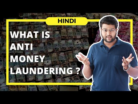What is Anti Money Laundering | PMLA | FIU-IND ?