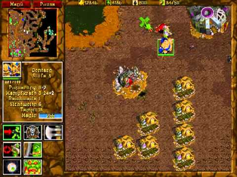how to play warcraft 2 on modem