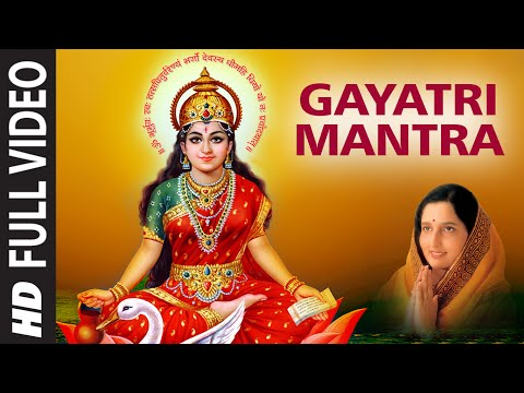 Anuradha Paudwal ► Gayatri Mantra || Malayalam Devotional Video Song || Shwati Parmar