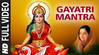 Gayatri Mantra Devotional Video Song || Anuradha Paudwal || Shwati Parmar