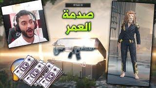 ببجي موبايل : تفتيح بكجات الاسد الجديدة !!؟