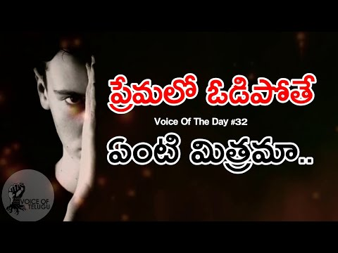 Life Inspirational And Motivational Quotes In Telugu Whatsapp Status