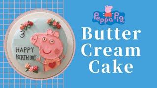 페파피그 케이크 만들기 Peppa Pig Birthda…